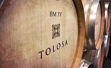 Tolosa Barrel Bash: Hoops and Staves 2020